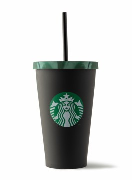 Starbucks® Cold Cup Marbled Top 16oz